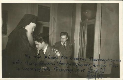 Αξέχαστες μορφές - Αθηναγόρας 1954